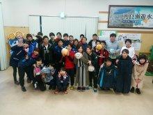 3/26「MIX1大会」開催!